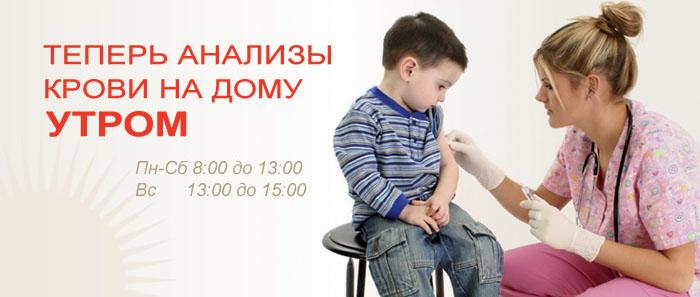 Наши врачи Лицензия ЛО 50 01 006493